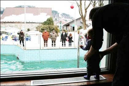 Father and kid Akvarium