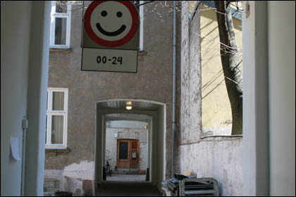 Smiling Traffic Sign